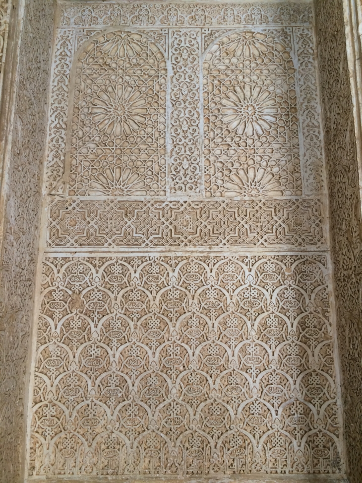 Some of the plaster work in the palace complex